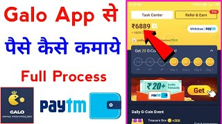 galo game se paise kaise kamaye | how to earn money galo app screenshot 1