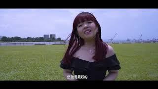 Amanda Germaine Lee《聚光》Official MV