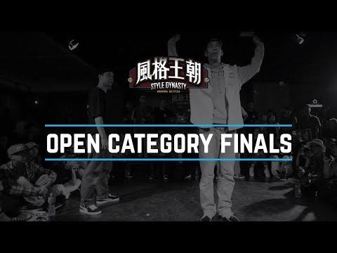 馬哥 vs JayGee Style Dynasty 風格王朝 2017   Jack of All Trades   Open Category Finals