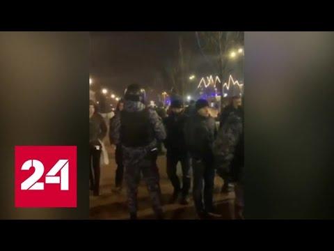 Стрельба в Калининграде: погибли два человека - Россия 24