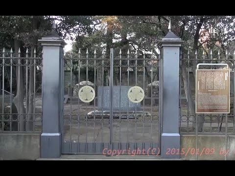 "Japan Trip 2015 Tokyo ""The Last Shogun Grave Tokugawa Yoshinobu"" Yanaka Cemetery"