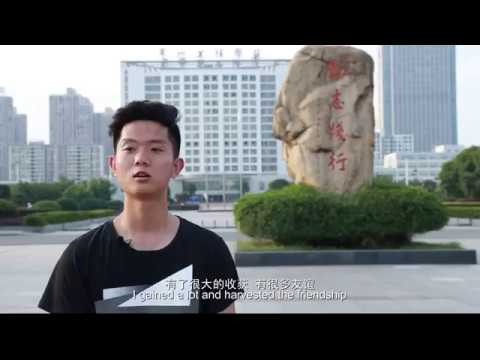 Changzhou Vocational Institute of Engineering Campus view - 常州工程学院 | #CZIE
