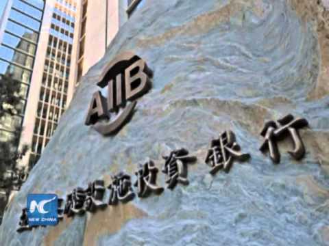 Expert: AIIB an alternative financing source