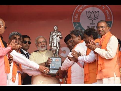 PM Modi addresses Public Meeting in Anand, Gujarat