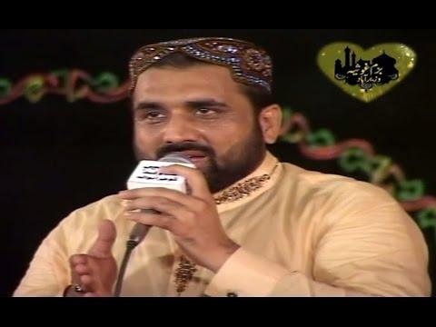 Mera Murshid Sohna Manqabat By Qari Shahid Mehmood Qadri