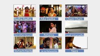 Download Hindi Video Songs - Subscribe to Sagarika Marathi Music Channel