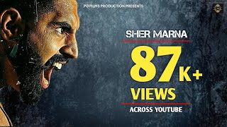 Sher Marna (Official Video)| Parmish Verma , Tanu Kaur Gill | Desi Routz | HD Video |