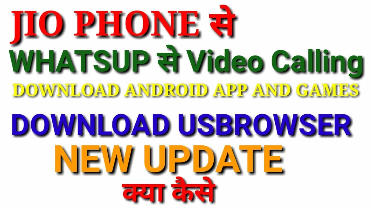 uc browser app for jio phone