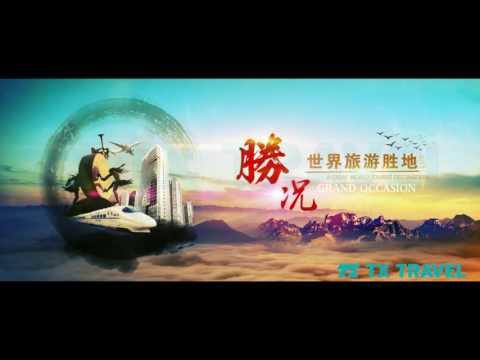 Zhangjiajie Land of Avatar - TX TRAVEL