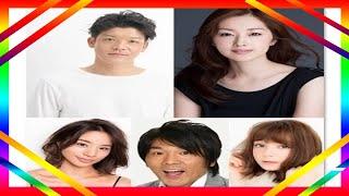 女優の中谷美紀が主演を務める4月13日スタートのTBS系金曜ドラマ『あな...