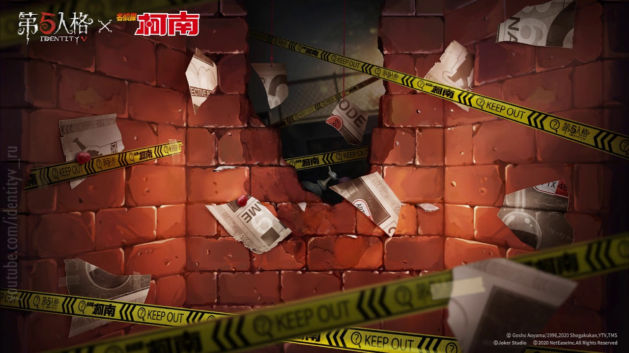 Fragments for investigation - 3 (cn. ver.) / Identity V х Detective Conan