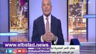 أحمد موسى: لا تهجير في مصر.. والإرهاب لا يفرق بين مسلم ومسيحي.. فيديو