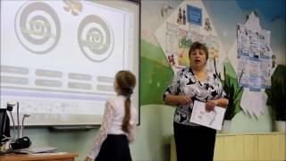 Открытый урок в рамках муниципального этапа конкурса Учитель года 2016