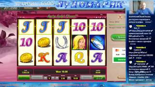 Казино Вулкан - нет, играю Джой Казино.Игровые автоматы слоты. Лудомарик, казино стрим онлайн №22