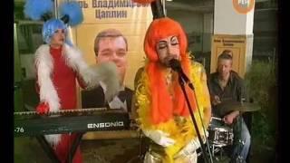 """Фильм """" День выборов """" Шнуров  """" Ты трансвестит Пашка """""""
