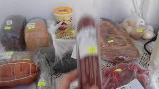 Кучугуры.28.04.2018.t+24'C в тени. Обзор цен на некоторые продукты.