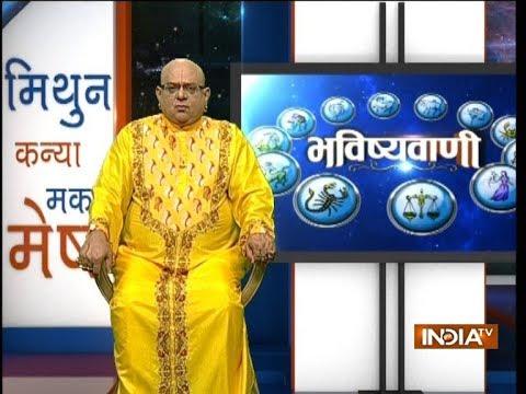 Bhavishyavani | 25th December, 2017 ( Full...