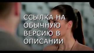 Отель Элеон 2 сезон 18 серия║39 серия смотреть онлайн бесплатно║ https://vk.com/ya_pervy