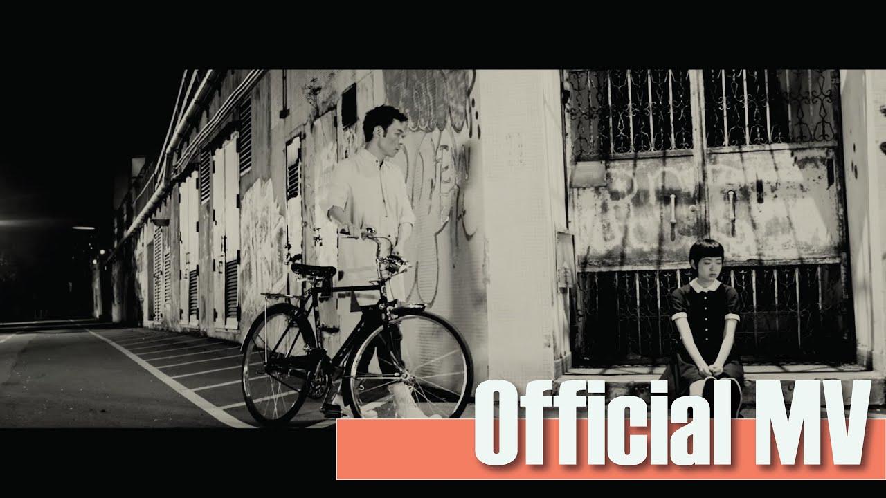 許志安 Andy Hui -《流淚行勝利道》Official Music Video
