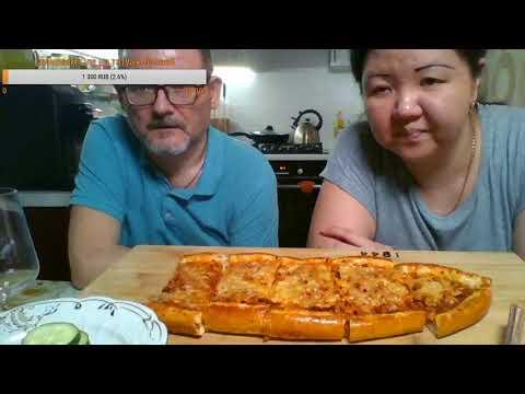 Кушаем ПИДЕ - турецкая пицца. Привет! Заходите поболтать!