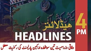ARY News Headlines | ECP suspends membership of 318 lawmakers | 4 PM | 16 Jan 2020