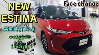 トヨタ 新型 エスティマ アエラス・スマート ビッグマイナーチェンジ  TOYOTA NEW ESTIMA AERAS SMART 実車見てきたよ inside&outside
