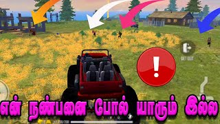 HEART TOUCHING FRIENDSHIP STORY[ENEMY FRIEND ]|| FREE FIRE TRICKS AND TIPS TAMIL
