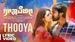 rajabheema-thooya-song-arav-ashima-narwal-simon-k-king-surabi-films