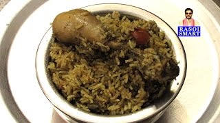 Karaikudi Special Chicken Biryani -The masala with pepper and red chillies makes a difference.