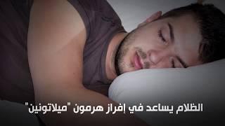 أسرار النوم من الجيش الأميركي .. كيف تنام بدقيقتين فقط ؟؟؟