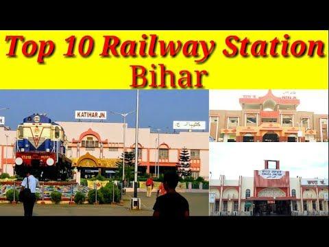 Top 10 Railway stations in Bihar,India बिहार के 10 लोकप्रिय रेलवे स्टेशन
