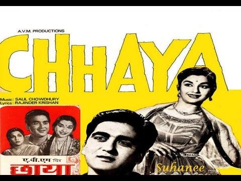 Chhaya 1961 Evergreen Songs