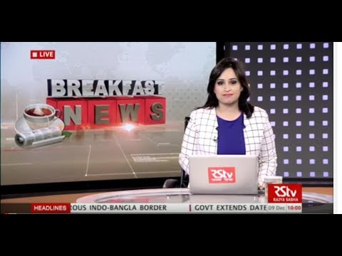 English News Bulletin – Dec 09, 2017 (10 am)