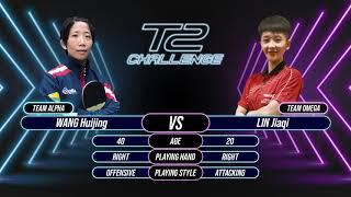 T2 Challenge | Season 2 | Match 3 : [Alpha] Wang Huijing vs Lin Jiaqi [Omega]