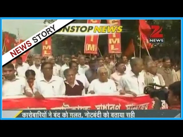 Dna Analysing The Stand Of Common People On Bharat Bandh