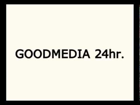 Good Media 24hr. รับทำนามบัตร สติ๊กเกอร์บรรจุภัณฑ์ การ์ด งานสิ่งพิมพ์ทุกชนิด