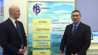 Как зарабатывают трейдеры на бирже по системе Гайдара Юсупова