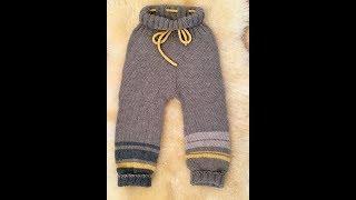 Как связать детские штаны спицами. На рост 74-80см. Вяжем вместе. МК. Способ 1.