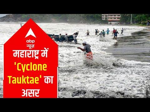 Cyclone Tauktae: Kerala