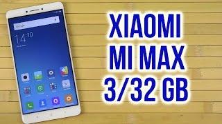 Розпакування Xiaomi Mi Max 3/32GB Gold