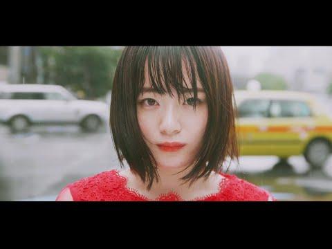 Albatrash - Luce (Official Music Video)