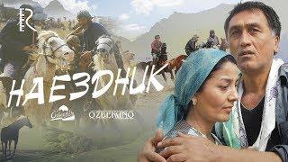 Наездник | Чавандоз (узбекфильм на русском языке) 2007