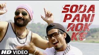 Soda Pani Rok Ke | Charanjeet Singh Sondhi | Latest Punjabi Songs 2016 | T-Series Apna Punjab