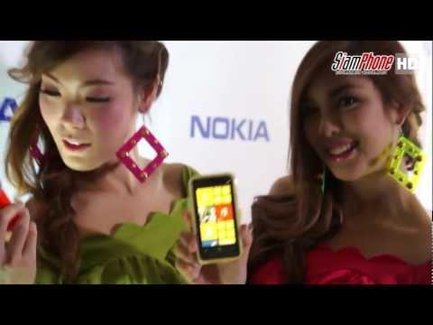 [HD] Nokia เปิดตัว Nokia Lumia 620 ในประเทศไทย