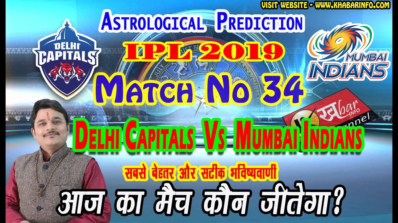 6 62 MB] IPL 2019, Who Will Win? DC vs MI 34 Match Prediction, Aaj