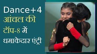 आंचल और सुजन ने की Dance Plus 4 के टॉप-8 में धमाकेदार एंट्री