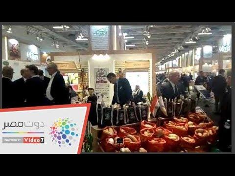 الطعمية تجذب زوار معرض برلين الدولى للصادرات الزراعية  - 14:54-2019 / 2 / 11