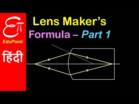 Lens Maker's Formula - Part 1 | video in HINDI