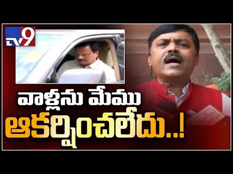 GVL Narasimha Rao denies taking up 'Operation Aakarsh' in Andhra Pradesh - TV9