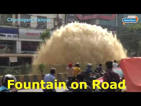 Fountain on Road - Kanpur